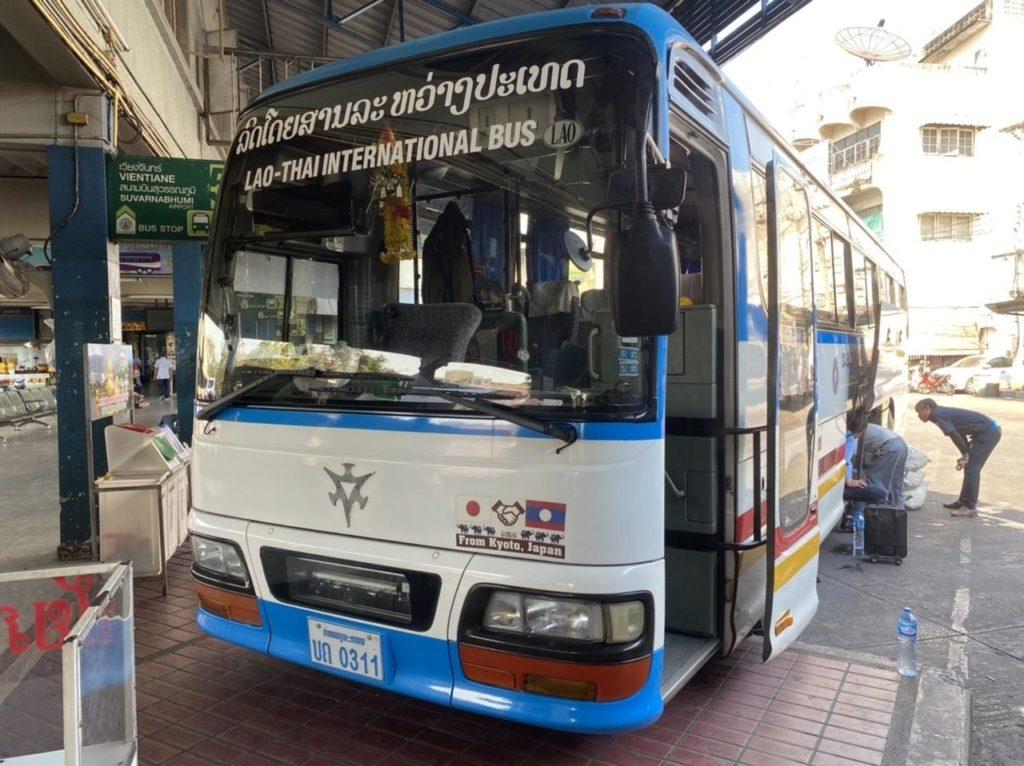 タイ・ラオス国際バス