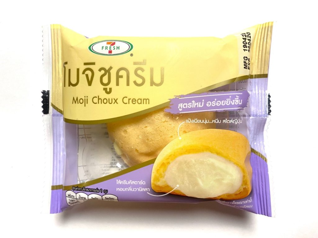 Moji Choux Cream