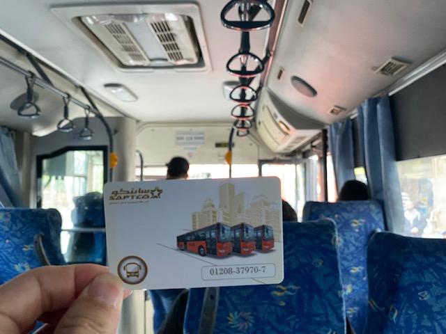 リヤドバス車内