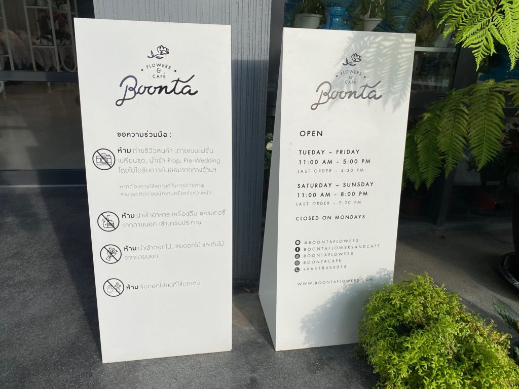 Boonta Flowers and Cafe