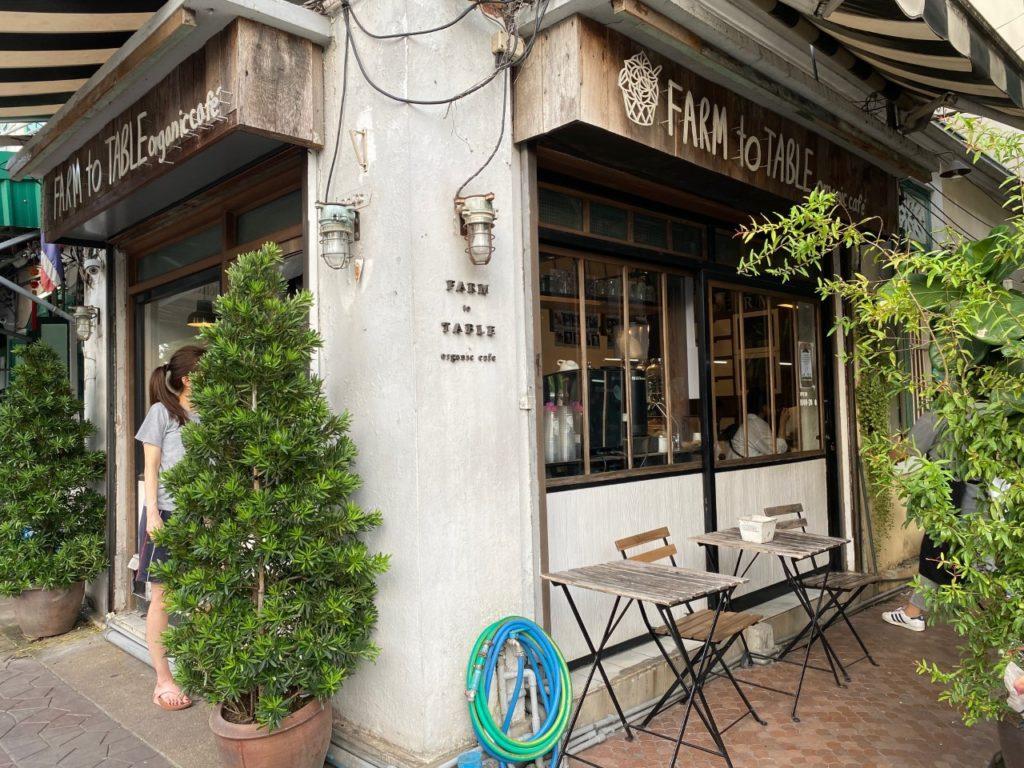 Farm to Table, Organic Cafe