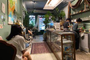 shop 1st floor