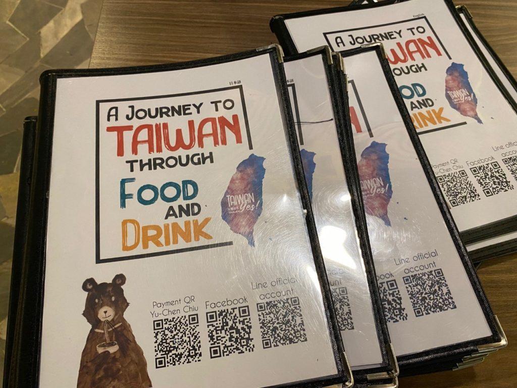 Taiwan Yes!