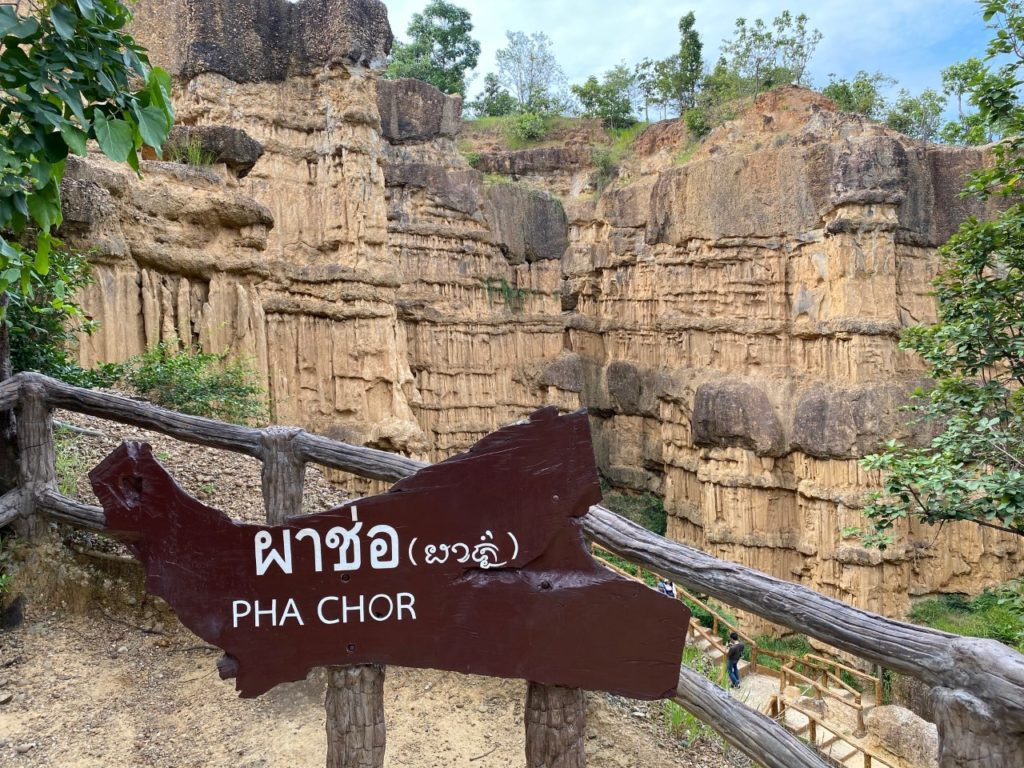 Pha Chor